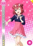 blush character_name dress green_eyes kurosawa_ruby love_live!_school_idol_festival love_live!_sunshine!! pink_hair short_hair smile wink