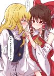 2girls bangs blonde_hair blush bow brown_hair closed_mouth commentary_request detached_sleeves eye_contact hair_between_eyes hair_bow hair_ribbon hair_tubes hakurei_reimu highres index_finger_raised kirisame_marisa long_hair long_sleeves looking_at_another mukkushi multiple_girls no_hat no_headwear red_bow red_eyes red_ribbon ribbon short_hair simple_background smile speech_bubble touhou translation_request white_background wide_sleeves yellow_eyes yuri