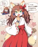 ahoge animal_ear_fluff animal_ears blush bow brown_hair cherry_blossoms commentary_request cowboy_shot fang finger_to_mouth fox fox_ears fox_girl fox_tail furry green_eyes hair_bow hakama highres japanese_clothes long_hair miko moriguru77 open_mouth original red_bow red_hakama school_uniform simple_background tail translated wide_sleeves yellow_fur