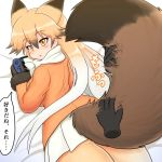 1girl animal_ears blonde_hair blush breasts commentary commentary_request extra_ears eyebrows_visible_through_hair ezo_red_fox_(kemono_friends) fox_ears fox_tail gradient gradient_hair gradient_legwear highres jacket kemono_friends large_breasts looking_back mo23 multicolored_hair nintendo nintendo_switch open_mouth orange_jacket skirt speech_bubble tail tail_grab translation_request white_background white_skirt