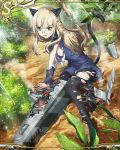 1girl animal_ear_fluff animal_ears artist_request bangs blonde_hair eyebrows_visible_through_hair glasses leaf long_hair official_art open_mouth perrine_h_clostermann solo strike_witches striker_unit tail torn_clothes world_witches_series