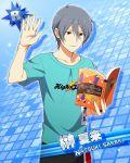 book brown_eyes character_name grey_hair idolmaster idolmaster_side-m sakaki_natsuki shirt short_hair