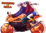 1boy 1girl black_eyes black_hair dragon_ball dragon_ball_gt gloves ground_vehicle long_hair motor_vehicle motorcycle ochanoko_(get9-sac) open_mouth pan_(dragon_ball) purple_hair simple_background smile trunks_(dragon_ball)