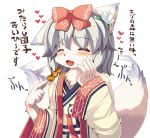 1girl ainu_clothes animal_ears blush bow closed_eyes commentary_request dango eating fang flower food furry grey_hair hair_bow hair_flower hair_ornament hand_on_own_cheek open_mouth original red_bow retaru_(shirokoma) shirokoma_(wagahai_hakushaku) solo tail tail_wagging translation_request upperbody wagashi white_fur wide_sleeves