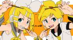 1boy 1girl aqua_eyes arm_warmers bangs bare_shoulders biting black_collar blonde_hair blurry_foreground bow collar commentary eating food grey_collar grey_sleeves hair_bow hair_ornament hairclip hands_up headphones headset holding_pocky iihoneikotu kagamine_len kagamine_rin leaning_forward looking_at_viewer mutual_feeding neckerchief necktie open_mouth pocky pocky_day sailor_collar school_uniform shirt short_hair short_ponytail short_sleeves smile spiky_hair swept_bangs upper_body vocaloid white_bow white_shirt yellow_neckwear