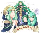 1boy 3girls bard barefoot braid closed_eyes closed_mouth crown dress father_and_daughter fire_emblem fire_emblem:_three_houses flayn_(fire_emblem) flower garreg_mach_monastery_uniform green_hair hair_flower hair_ornament hands_clasped long_hair long_sleeves multiple_girls open_mouth outstretched_arms own_hands_together pointy_ears rhea_(fire_emblem) ribbon_braid robaco seteth_(fire_emblem) short_hair simple_background smile sothis_(fire_emblem) spread_arms tiara twin_braids twitter_username uniform white_background