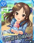 blush brown_eyes brown_hair character_name dress idolmaster idolmaster_cinderella_girls long_hair smile stars tachibana_arisu