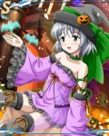 1girl artist_request bow breasts character_request collarbone grey_hair hat jack-o'-lantern long_sleeves official_art short_hair solo strike_witches world_witches_series