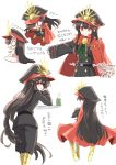1girl bangs belt black_hair black_headwear black_jacket black_pants breasts buttons cape chibi family_crest fate/grand_order fate_(series) hat jacket kodamari koha-ace long_hair long_sleeves looking_at_viewer multiple_views oda_nobunaga_(fate) oda_nobunaga_(fate)_(all) oda_uri pants peaked_cap red_cape red_eyes simple_background sitting small_breasts white_background