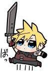 1boy bkub black_gloves blonde_hair blue_eyes blush brown_footwear buster_sword chibi cloud_strife final_fantasy final_fantasy_vii fingerless_gloves gloves holding holding_sword holding_weapon male_focus mario_(series) shoulder_pads simple_background solo spiky_hair super_mario_bros. sword weapon white_background