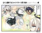 >_< 4boys :o ^_^ animal animal_on_head arknights bangs bird black_hair blue_bow blue_eyes blush bow closed_eyes closed_mouth commentary_request doctor_(arknights) executor_(arknights) eyebrows_visible_through_hair fang flamebringer_(arknights) grey_hair hair_between_eyes hair_bow hair_over_shoulder halo hood hood_up horns innertube jewelry light_smile long_hair male_focus marshmallow_mille multicolored_hair multiple_boys nude on_head onsen open_mouth parted_lips partially_submerged profile ring silverash_(arknights) splashing steam tenzin_(arknights) towel towel_on_head translation_request twitter_username two-tone_hair water wavy_mouth white_hair