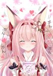 1girl absurdres animal_ears azur_lane bare_shoulders blush breasts closed_eyes closed_mouth eyebrows_visible_through_hair flower fox_ears fox_girl fox_tail gift hair_flower hair_ornament hairband hanazuki_(azur_lane) happy heart highres holding holding_gift japanese_clothes kimono long_hair looking_at_viewer medium_breasts nako_nya pink_flower pink_hair simple_background smile solo tail tea translation_request white_background white_kimono