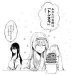2girls akagi_(kantai_collection) batabata0015 cactus commentary_request hairband highres holding_watering_can japanese_clothes kantai_collection long_hair monochrome multiple_girls plant potted_plant shoukaku_(kantai_collection) tasuki translation_request upper_body watering watering_can