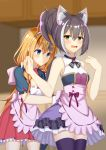 2girls animal_ear_fluff animal_ears apron bangs bare_arms bare_shoulders black_hair blue_eyes blurry blurry_background blush braid breasts brown_hair cat_ears closed_mouth commentary_request depth_of_field eyebrows_visible_through_hair fang green_eyes hair_between_eyes indoors iseshi kyaru_(princess_connect) long_hair multicolored_hair multiple_girls no_detached_sleeves open_mouth pecorine pink_apron pleated_skirt ponytail princess_connect! princess_connect!_re:dive puffy_short_sleeves puffy_sleeves red_skirt ringlets shirt short_sleeves shrug_(clothing) skirt sleeveless sleeveless_shirt small_breasts smile streaked_hair tiara very_long_hair waist_apron white_hair white_shirt