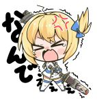 >_< 1girl anchor anchor_necklace anger_vein azur_lane bangs blonde_hair blue_bow blue_capelet blush_stickers bow capelet chibi coat_dress commentary_request dress eyebrows_visible_through_hair full_body gold_trim hair_bow hair_ornament highres holding holding_sword holding_weapon little_renown_(azur_lane) long_sleeves mochimochi_kinako. one_side_up open_mouth short_hair sidelocks simple_background solo standing sword tears thigh-highs trembling two-handed weapon white_background white_dress white_legwear younger zettai_ryouiki