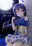 1girl against_wall bangs bare_shoulders blue_hair character_name commentary_request cowboy_shot dated earrings floral_print flower full_moon hair_between_eyes happy_birthday highres holding holding_flower jewelry long_hair looking_at_viewer love_live! love_live!_school_idol_project moon moonlight night night_sky open_mouth outdoors shiratama_(siratama_ll) sky smile solo sonoda_umi thigh-highs yellow_eyes