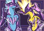 commentary_request creature gen_8_pokemon highres kamuza looking_at_viewer no_humans pokemon pokemon_(creature) purple_background purple_theme tongue tongue_out toxtricity toxtricity_(amped) toxtricity_(low_key) upper_body white_eyes