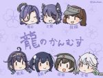 6+girls ahoge bangs blue_hair blush braid brown_hair character_name eyebrows_visible_through_hair eyepatch flower grin hair_flaps hair_ornament hat headband headgear hiryuu_(kantai_collection) kantai_collection kurohiruyume long_hair mechanical_halo multiple_girls one_eye_closed open_mouth purple_background purple_hair ryuuhou_(kantai_collection) ryuujou_(kantai_collection) short_hair silver_hair simple_background single_braid smile souryuu_(kantai_collection) taigei_(kantai_collection) tatsuta_(kantai_collection) tenryuu_(kantai_collection) translation_request twintails twitter_username unryuu_(kantai_collection) visor_cap
