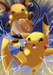 absurdres battle brown_eyes commentary_request creature electricity emphasis_lines full_body gen_1_pokemon highres jumping looking_at_another no_humans pikachu pokemon pokemon_(creature) raichu signature smirk watagashikn
