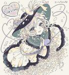 1girl blush bow dress flower hat hat_flower komeiji_koishi petals rose smile solo takatora third_eye touhou wind