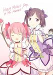 arusuko bow_(weapon) cosplay gloves kaname_junko kaname_madoka kaname_madoka_(cosplay) kaname_tatsuya kaname_tomohisa mahou_shoujo_madoka_magica mother's_day mother_and_daughter pink_hair purple_hair ribbon short_twintails smile twintails weapon