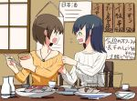 2girls absurdres alternate_costume blue_eyes blue_hair bottle breasts brown_eyes brown_hair casual chopsticks crying cup drunk food hair_down highres hiryuu_(kantai_collection) holding holding_chopsticks holding_cup indoors jewelry kantai_collection kitagawa_(ktgw_116) large_breasts long_hair looking_at_another multiple_girls necklace one_side_up open_omouth ribbed_sweater sakazuki sake_bottle short_hair souryuu_(kantai_collection) sweater translation_request upper_body white_sweater yellow_sweater
