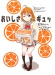 1girl ahoge box cardboard_box carrying food fruit full_body highres love_live! love_live!_sunshine!! mandarin_orange maruyo mikan_box nishiura_mikan orange_hair product_placement school_uniform takami_chika translation_request uranohoshi_school_uniform