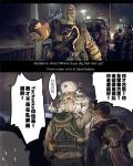 angry carrying dp28_(girls_frontline) girls_frontline m1014_(girls_frontline) middle_finger open_mouth rainbow_six_siege tachanka_(rainbow_six_siege) thermite_(rainbow_six_siege) translation_request youmaomak