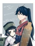 2girls arare_(kantai_collection) arm_warmers arrow_(projectile) black_hair blue_eyes blue_hair blue_hakama brown_eyes commentary_request flight_deck grey_background hakama hakama_skirt hat highres houshou_(kantai_collection) japanese_clothes kantai_collection kimono long_hair looking_at_viewer multiple_girls pink_kimono ponytail shirt short_hair short_sleeves suspenders tasuki translation_request tsubame_(tbm_0114) two-tone_background upper_body white_shirt