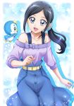 1girl :d bangs belt_buckle black_hair blue_skirt buckle collarbone floating_hair grey_eyes hanzou healin'_good_precure highres long_hair long_skirt off-shoulder_shirt off_shoulder open_mouth parted_bangs pegitan_(precure) ponytail precure purple_shirt sawaizumi_chiyu shadow shiny shiny_hair shirt skirt smile solo sparkle standing yellow_belt