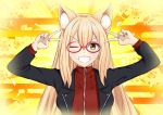 1girl absurdres animal_ear_fluff animal_ears bangs black_jacket blonde_hair blush breasts double_v egasumi emotional_engine_-_full_drive fate/extra fate/extra_ccc fate/extra_ccc_fox_tail fate/grand_order fate_(series) floral_background fox_ears fox_girl glasses grin hair_between_eyes hands_up highres jacket large_breasts long_hair long_sleeves looking_at_viewer one_eye_closed open_clothes open_jacket oraju parody red-framed_eyewear red_shirt shirt smile solo sunburst sunburst_background suzuka_gozen_(fate) v yellow_background yellow_eyes zipper