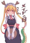 1girl absurdres blush breasts closed_mouth cool-kyou_shinja dated dragon_girl dragon_tail elbow_gloves eyebrows_visible_through_hair fang gloves hair_between_eyes highres holding holding_tray horns kobayashi-san_chi_no_maidragon large_breasts long_hair looking_at_viewer maid maid_headdress multicolored_hair orange_hair puffy_short_sleeves puffy_sleeves red_eyes redhead short_sleeves smile solo tail tooru_(maidragon) translation_request tray twintails two-tone_hair very_long_hair white_gloves
