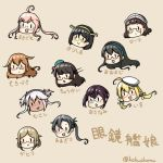 6+girls :> :o ahoge amagiri_(kantai_collection) black_hair brown_hair character_name choukai_(kantai_collection) dark_skin folded_ponytail glasses glasses_day hairband hat headgear i-8_(kantai_collection) kantai_collection katori_(kantai_collection) kirishima_(kantai_collection) kurohiruyume light_brown_hair low_twintails makigumo_(kantai_collection) mochizuki_(kantai_collection) multiple_girls musashi_(kantai_collection) okinami_(kantai_collection) ooyodo_(kantai_collection) open_mouth pink_hair pointy_hair roma_(kantai_collection) side_ponytail smile translation_request twintails white_hair