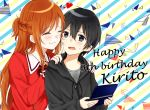 1boy 1girl aminyao asuna_(sao) black_cardigan black_eyes black_hair braid brown_hair character_name closed_eyes closed_mouth collared_shirt couple crown_braid grey_shirt hands_on_another's_shoulder happy_birthday holding hood hood_down hooded_cardigan index_finger_raised kirito long_hair long_sleeves open_mouth red_shirt shiny shiny_hair shirt smile striped striped_background sweatdrop sword_art_online very_long_hair wing_collar