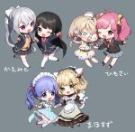 1boy 5girls :d ;d achikita_chinami ahoge animal_ears apron bangs bell black_dress black_footwear black_hair black_hairband black_jacket blazer blonde_hair blue_eyes blue_hair blue_skirt blush bow brown_cardigan brown_shirt brown_skirt cardigan cat_ears cat_tail chibi collared_shirt commentary_request dress eyebrows_visible_through_hair flower frilled_apron frilled_hairband frills glasses green_eyes grey_background hair_bell hair_between_eyes hair_bow hair_ornament hairband hairclip hat high-waist_skirt higuchi_kaede holding_hands jacket jingle_bell juliet_sleeves kneehighs light_brown_hair long_hair long_sleeves looking_at_viewer mini_hat mismatched_legwear multiple_girls neck_ribbon necktie nijisanji one_eye_closed open_blazer open_clothes open_jacket open_mouth outstretched_arm pink_hair plaid plaid_skirt pleated_skirt ponytail puffy_short_sleeves puffy_sleeves purple_flower purple_neckwear red_neckwear red_ribbon ribbon shirt short_sleeves silver_hair simple_background single_kneehigh single_thighhigh skirt smile socks striped striped_legwear suzuya_aki tail thigh-highs translation_request tsukino_mito twintails v v-shaped_eyebrows very_long_hair violet_eyes virtual_youtuber white_apron white_bow white_headwear white_legwear white_shirt yaguruma_rine yamabukiiro yellow_bow yuuki_chihiro