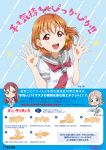 3girls absurdres ahoge bangs blue_eyes braid character_name chibi clover_hair_ornament coronavirus_pandemic eyebrows_visible_through_hair grey_hair hair_ornament hair_ribbon highres information_sheet long_hair looking_at_viewer love_live! love_live!_sunshine!! multiple_girls official_art orange_hair public_service_announcement red_eyes redhead ribbon sakurauchi_riko school_uniform short_hair short_sleeves side_braid takami_chika translation_request upper_body uranohoshi_school_uniform washing_hands watanabe_you yellow_eyes