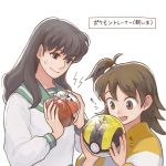 2boys 2girls animal_ears bangs barefoot black_hair brown_eyes brown_hair climbing coffee_beans_(5offee8eans) dog_ears facial_mark higurashi_kagome holding holding_poke_ball in_container inuyasha inuyasha_(character) japanese_clothes kimono long_hair long_sleeves looking_at_another miniboy multiple_boys multiple_girls one_side_up open_poke_ball parody pointy_ears poke_ball poke_ball_(generic) pokemon rin_(inuyasha) school_uniform serafuku sesshoumaru silver_hair simple_background smile sweatdrop transparent ultra_ball white_background white_hair