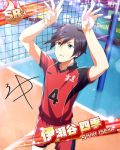 black_hair blue_eyes character_name idolmaster idolmaster_side-m iseya_shiki jersey short_hair sports