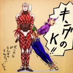 ... 2boys c-7_(assate) diavolo flying_sweatdrops jojo_no_kimyou_na_bouken king_crimson_(stand) male_focus multiple_boys purple_hair purple_sweater side_ponytail spoken_ellipsis sweater tattoo translation_request trembling vento_aureo vinegar_doppio