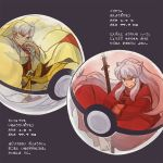 2boys animal_ears armor bangs barefoot bead_necklace beads coffee_beans_(5offee8eans) crescent crossed_arms dog_ears facial_mark forehead_mark frown hands_in_opposite_sleeves head_rest in_container inuyasha inuyasha_(character) japanese_clothes jewelry kimono long_hair long_sleeves looking_away multiple_boys necklace parody pointy_ears poke_ball poke_ball_(generic) pokemon ribbon-trimmed_sleeves ribbon_trim sash sesshoumaru sidelocks silver_hair simple_background sword translation_request transparent trembling ultra_ball weapon white_hair wide_sleeves