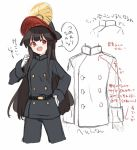 1girl bangs belt black_hair black_headwear black_jacket black_pants blush breasts buttons family_crest fate/grand_order fate_(series) gloves hand_on_hip hat jacket kodamari koha-ace long_hair long_sleeves looking_at_viewer oda_nobunaga_(fate) oda_nobunaga_(fate)_(all) oda_uri open_mouth pants peaked_cap red_eyes simple_background small_breasts speech_bubble translation_request white_background white_gloves