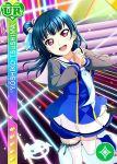 blue_hair blush character_name jacket long_hair love_live!_school_idol_festival love_live!_sunshine!! pink_eyes smile tsushima_yoshiko