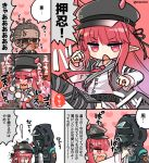 1boy 1girl 1other ambiguous_gender arknights black_hair black_skin blood blush bodyguard demon_horns doctor_(arknights) embarrassed horns kicking marshmallow_mille nosebleed petting pointy_ears polearm redhead spear speech_bubble sunglasses translation_request vigna_(arknights) weapon