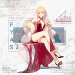 1girl alcohol artist_request bangs blonde_hair breasts champagne crossed_legs dress full_body fur_coat girls_frontline glass high_heels highres holding jewelry long_hair medium_breasts nail_polish official_art orange_eyes ots-14_(girls_frontline) red_dress simple_background sitting smile solo