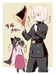 2girls ahoge bangs belt black_bow black_hair black_headwear black_jacket black_pants blonde_hair blush bow breasts buttons closed_mouth cosplay costume_switch family_crest fate/grand_order fate_(series) gloves hair_bow hakama hat hat_removed headwear_removed jacket japanese_clothes kimono kodamari koha-ace long_hair long_sleeves medium_breasts multiple_girls oda_nobunaga_(fate) oda_nobunaga_(fate)_(all) oda_nobunaga_(fate)_(cosplay) oda_uri okita_souji_(fate) okita_souji_(fate)_(all) okita_souji_(fate)_(cosplay) pants peaked_cap pink_kimono purple_hakama red_eyes short_hair sidelocks sitting small_breasts translation_request white_gloves wide_sleeves yellow_eyes