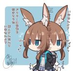 1girl afterimage amiya_(arknights) animal_ear_fluff animal_ears arknights arms_behind_back ascot bangs beni_shake black_jacket blue_background blue_eyes blue_neckwear blue_skirt brown_hair chibi commentary_request eyebrows_visible_through_hair flying_sweatdrops hair_between_eyes hood hood_down hooded_jacket jacket open_clothes open_jacket paper pleated_skirt rabbit_ears shirt sidelocks signature skirt solo sweat translation_request two-tone_background white_background white_shirt