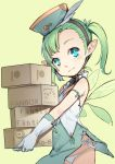 1girl aoi_tsunami bare_shoulders blue_eyes blue_headwear box cardboard_box closed_mouth commentary_request elbow_gloves fairy fairy_wings fanbox fantia_logo gloves green_background green_hair green_skirt green_wings hat holding holding_box ko-fi_logo original panties patreon_logo pointy_ears shirt side_ponytail simple_background skirt sleeveless sleeveless_shirt smile solo underwear white_gloves white_panties white_shirt wings