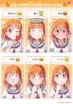 1girl ? ahoge angry bangs braid closed_eyes clover_hair_ornament commentary_request crying emoji food fruit hair_ornament hair_ribbon halo heart kiss kitahara_tomoe_(kitahara_koubou) looking_at_viewer love_live! love_live!_sunshine!! mandarin_orange multiple_views one_eye_closed orange_hair red_eyes ribbon school_uniform short_hair short_sleeves side_braid smile takami_chika tears thinking translation_request twitter_username upper_body uranohoshi_school_uniform