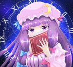 1girl blue_background blue_bow blue_ribbon blush book bow breasts crescent crescent_moon_pin dark_background eyebrows_visible_through_hair glitter hair_bow hat hat_ribbon hidden_mouth highres holding holding_book long_hair looking_at_viewer magic_circle mob_cap open_book patchouli_knowledge purple_hair raised_eyebrows red_bow red_ribbon reijing_etrn ribbon roman_numerals solo sparkle sparkling_eyes touhou upper_body very_long_hair violet_eyes