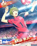 akiyama_hayato blue_eyes character_name green_hair idolmaster idolmaster_side-m jersey short_hair sports